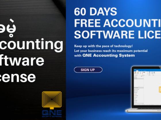 QNE Accounting Software နှင့် လုပ်ငန်းသုံး Software များကို မြန်မာနိုင်ငံတွင် အသုံးပြုမှုများလာ