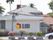 မြန်မာနိုင်ငံတွင် Internet Speed အမြန်ဆုံး ဆုကိုရရှိခဲ့သည့် 5BB Broadband