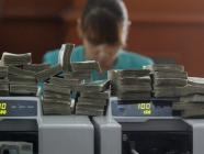 မည်သည့်အခြေအနေတွင်ဖြစ်စေ ဘဏ်လုပ်ငန်းများ ပုံမှန်အတိုင်းဖွင့်လှစ်ရန် ဗဟိုဘဏ်မှ ညွန်ကြားထား