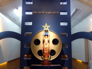 မြန်မာ့ရုပ်ရှင် နှစ်(၁၀၀) ပြည့်ပွဲအား အွန်လိုင်းမှတစ်ဆင့် (၁၄)ရက်တိုင်တိုင် ပြုလုပ်ကျင်းပမည်