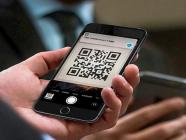 QR Pass မှတ်ပုံတင်ခြင်းအား အောက်တိုဘာ(၁၂)ရက်နေ့မှ စတင်၍ ဖျက်သိမ်း
