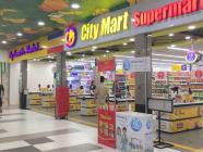 ဝန်ထမ်းတစ်ဦးတွင် ပိုးတွေ့ရှိမှုကြောင့် အင်းစိန် ဖော့ကန် Citymart အား ယာယီပိတ်ထားမည်