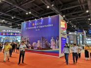 (၁၇) ကြိမ်မြောက် တရုတ်-အာဆီယံ ကုန်စည်ပြပွဲတွင် မြန်မာကုမ္ပဏီ(၁၆)ခုမှ မြန်မာ့ထွက်ကုန်များ ပြသ