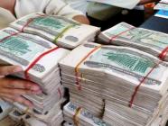 တိုက်ခန်းဝယ်ယူတဲ့အခါ ပုဂ္ဂလိက ဘဏ်ကနေ ချေးငွေဘယ်လို ရယူနိုင်မလဲ?