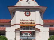 ကိုလိုနီခေတ်မှစကာ နှစ်ပေါင်း (၁၀၀)နီးပါး တည်ရှိနေတဲ့ ရန်ကုန်မြို့ရဲ့ သမိုင်းဝင် ဗိုလ်ချုပ်ဈေးကြီး