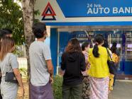 ရန်ကုန်မြို့က လူသုံးများတဲ့ ဘဏ်တွေနဲ့ ATM တွေရဲ့ လိပ်စာနဲ့ ဖုန်းနံပါတ်များ