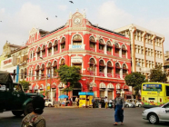 ရန်ကုန်မြို့ ရဲ့ ရှေးဟောင်း ကိုလိုနီခေတ် အဆောက်အဦး (၅) ခု