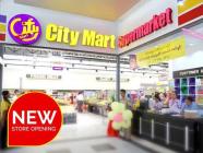 သင်္ကြန်ကာလအတွင်း ပြောင်းလဲဖွင့်လှစ်မည့် City Mart ၏ ဆိုင်ဖွင့်/ပိတ်ချိန်များ