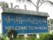 ရန်ကုန်မြို့ နေရာအနှံ့အပြားတွင် နောက် (၂) ရက်အထိ မိုးဆက်ရွာနိုင်