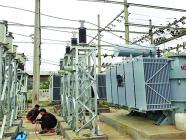 ကမ္ဘာ့ဘဏ်က တစ်နိုင်ငံလုံး လျှပ်စစ်မီးရရှိနိုင်ရေးအတွက် ချေးငွေထုတ်ပေးမည်